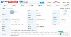 小米参股成立新公司,经营范围含家用电器研发