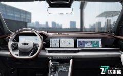 亿咖通科技新一代智能座舱解决方案即将量产