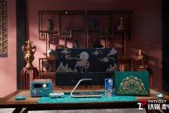 联想发布T500智能投影仪以及敦煌博物馆联名产品