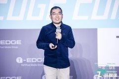 2018 T-EDGE | 阿里巴巴人工智能首席科学家聂再清:语音助手是下一代人机交互入口