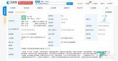 科大讯飞在铜川成立城市超脑科技有限公司,注册资本1000万