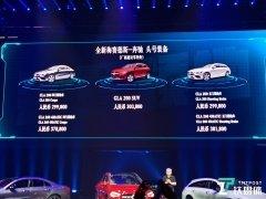 奔驰汽车发布全新一代GLA/CLA