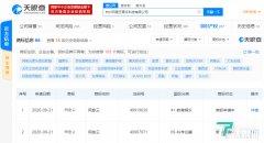 """杭州网易云音乐科技有限公司申请""""网愈云""""商标"""