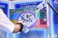 傅利叶智能推出三维上肢康复机器人等新品