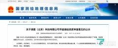 """滴滴上线""""滴滴地图"""",目前仅在深圳、成都等十余城上线"""