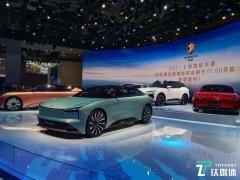 恒大汽车宣布4季度启动新车试生产,明年量产上市