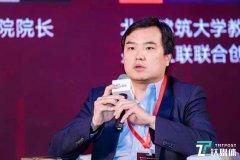 三一筑工徐文浩:未来的趋势之一是BIM将越来越标准化|2021中国房地产数字峰会