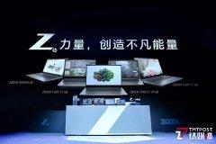 惠普发布全新 ZBook G8 系列产品