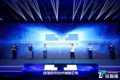统信软件全新LOGO启用,借用中国古代榫卯结构