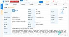 京东云计算成立数字经济新公司,经营范围含孵化器等