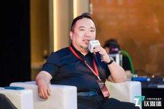 科尼数字科技张彬:数字化转型永远在路上,大数据才能驱动大未来 2021中国房地产数字峰会