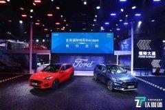长安福特正式发布福特锐际Escape   2019广州车展