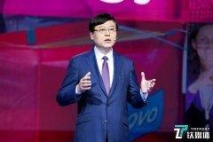 杨元庆:联想在5G领域申请的标准必要专利已突破1000件