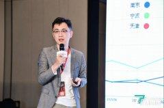 脉策科技王可青:地产研策能力的打造要解构场景,并翻译成数学问题 2021中国房地产数字峰会